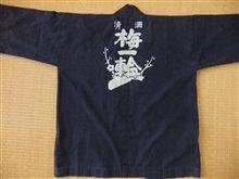祖師谷大蔵の串屋横丁さんに行ってきました