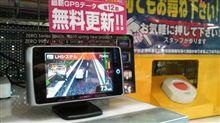 ZERO 990V展示しました!! SA京都ワンダーシティ店