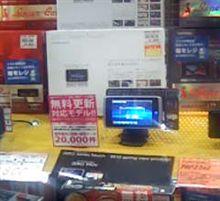 ZERO 990V 展示しました!! SA東京ベイ東雲店