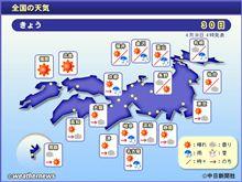 2010・04・30(金)