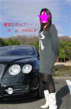 ィイ女とィイ車☆(*´д`*)ハァハァ♪