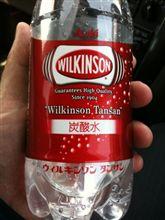 ウィルキンソン~