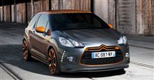 CITROEN DS3 RACING 200hp LIMITED EDITION 1000