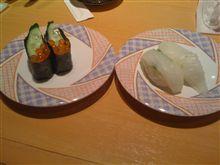 久々の回転寿司♪