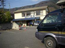 1泊2日 長野へ(1)