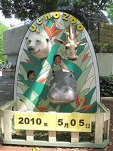 連休最終日の上野動物園