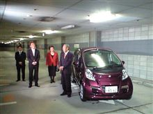 光岡自動車の5ナンバーのi-MiEV