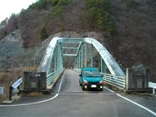 増富大橋...
