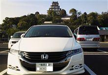 唐津までドライブ