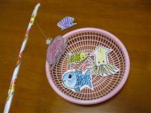 マグネット魚釣り→クルマ釣り→峠乗り?