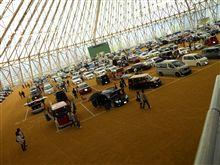 Find Rich Car Show Vol.4