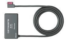ナビの携帯電話用Bluetoothユニットを注文