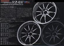RZ-DF