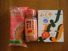 今日はいよいよ「うふふ!本舗」オフinMR.MAX八代←熊本