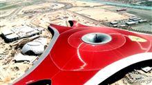 Ferrari World : Making Of the rollercoaster Formula Rossa