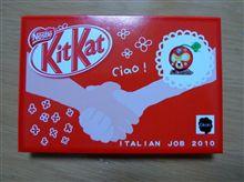 2010年イタリアンジョブ・・・快晴!!