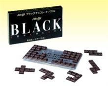 チョコレートパズル