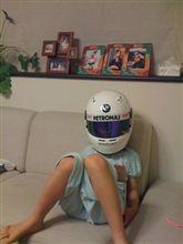 ヘルメット....