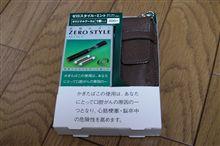 ゼロスタイル・ミント (ZERO STYLE MINT) 東京都限定発売