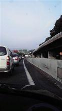 朝から渋滞