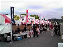 MFJスーパーバイク イベント広場