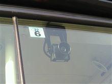 監視カメラ?