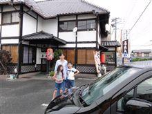 名古屋ブーム