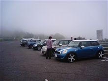 筑波は霧です