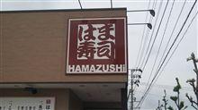 昼食はお寿司
