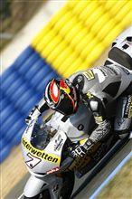 MotoGP フランスGP ル・マン 予選結果