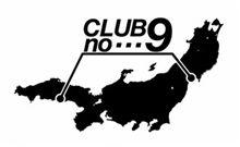 CLUB no9