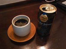 Choclolat Brewery