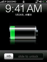 携帯が不調w