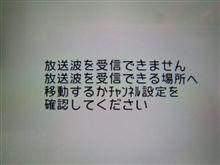 NHKコワー