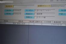 ワンクリック4万円