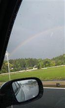 虹が見えた今日この頃