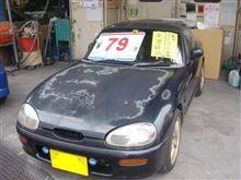 中古車 H5年式 カプチーノ(EA11R) 無事故車・全塗装付・タイミングベルト交換