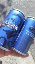 普通の缶コーヒー風味♪