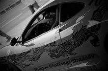 【動画】F360 Naoryu Dragon Challenge Stradale Drift