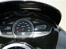 【PCX】3000km突破&PCXの特徴って・・・