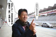 【袖森フェスII】明日の天気