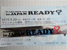 V6 ASIA TOUR 2010 in JAPAN   READY?