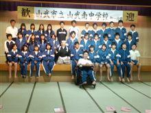 2010修学旅行~会津、鬼怒川へ~