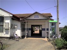 目的地雀田駅