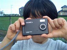 初カメラを携えて…