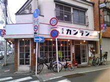 広島お好み焼きカンラン