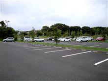 オフ会、会場にどうかな~? 茅ヶ崎里山公園駐車場