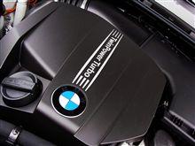 BMW335クーペ登録1号?納車オフミ!