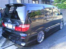 ブラリ&洗車