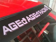 【動画】Porsche 911 carreraRS@Motegi